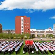 洛阳华洋国际学校初中部