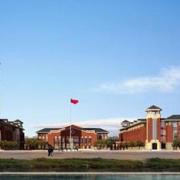 郑州中澳学校小学部