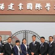 濮阳建业国际学校初中部