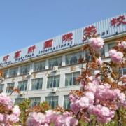潍坊高新国际学校小学部