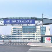 潍坊滨海国际学校小学部