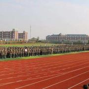 潍坊新纪元学校小学部