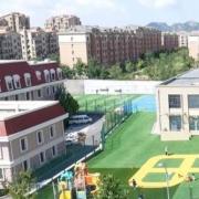 青岛MTI国际学校(ISQ)