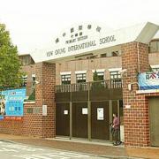 青岛耀中国际学校初中部