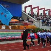 青白江姚渡中学