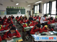 青白江姚渡中学2020年学费、收费多少