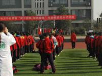 青白江姚渡中学2020年排名