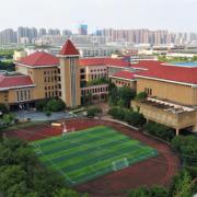 长沙玮希国际学校高中部