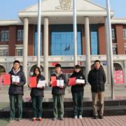 镇江枫叶国际学校初中部