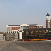 镇江枫叶国际学校小学部