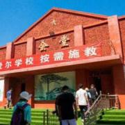 徐州爱尔国际学校初中部