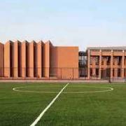 常州天合国际学校