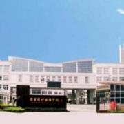 张家港外国语学校初中部