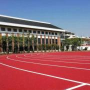 钟吾国际学校