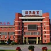 诸暨海亮国际学校初中部