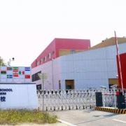 宁波国际学校初中部