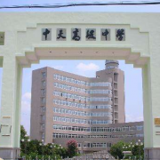 东阳中天高级中学国际部