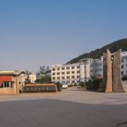 杭州民办东方中学国际部