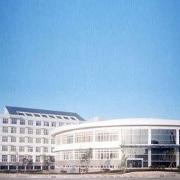 南京中医药大学国际教育中心