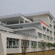 南京财经大学国际经贸学院