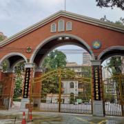 广东实验中学越秀学校国际部