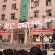 平昌云台中学