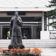 广雅中学博雅国际班