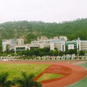 深圳富源国际学校