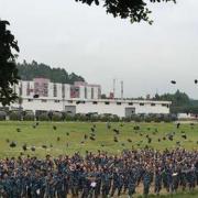 嘉利山国际学院