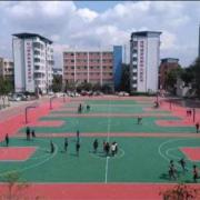 内江第十三中学