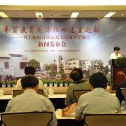上海铭远双语高中