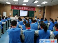 名山第二中学2020年招生办联系电话