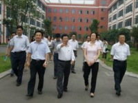 什邡雍城中学2020年录取分数线