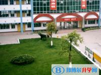 什邡雍城中学地址在哪里