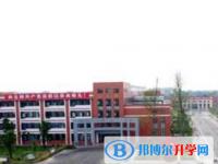 什邡雍城中学2020年招生办联系电话