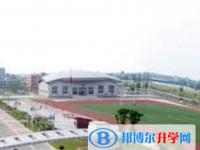 什邡雍城中学2020年招生计划