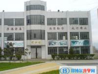 四川越西中学2020年招生计划