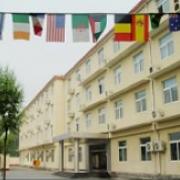 北京海定尚丽外国语学校