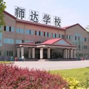 北京师达中学