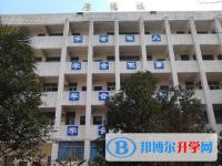 长宁双河中学2020年招生计划