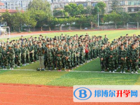 长宁双河中学2020年招生代码