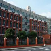 海德京华国际双语学校