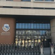 海嘉国际双语学校天津校区