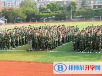 万源官渡中学2020年招生办联系电话