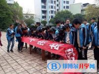 万源官渡中学2020年招生代码
