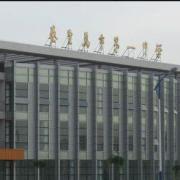 秦皇岛第一中学国际班