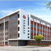 苍龙国际学校