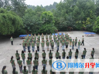 四川乐山牛华中学2020年招生代码