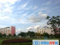 绵阳南山中学双语学校2020年招生简章