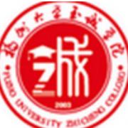 福大至诚国际高中课程中心
